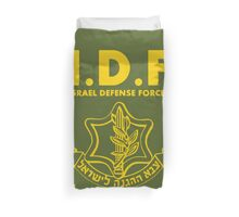 IDF Israel Defense Forces - with Symbol - ENG Duvet Cover