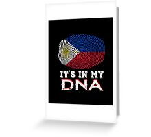 I love Philippines T Shirt Greeting Card