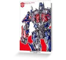 Optimus Prime - ballpoint pen Greeting Card