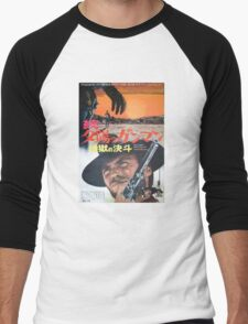 Japanese The Good The Bad and The Ugly Men's Baseball ¾ T-Shirt