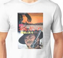 Japanese The Good The Bad and The Ugly Unisex T-Shirt