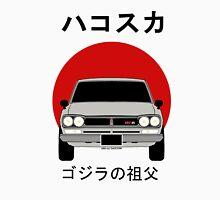 Hakosuka - The Grandfather of Godzilla Unisex T-Shirt