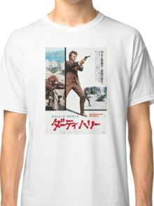 Japanese Dirty Harry Classic T-Shirt