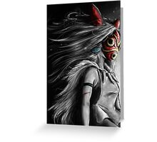 Mononoke Wolf Anime Tra Digital Painting Greeting Card