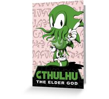 Cthulhu The Elder God Greeting Card
