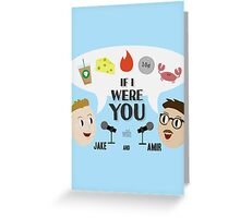 If I Were You Greeting Card