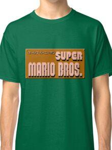 SMBJ Classic T-Shirt