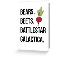 Bears Beets Battlestar Galactica - The Office Greeting Card