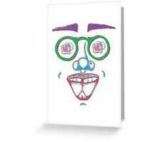 rose eyes color Greeting Card