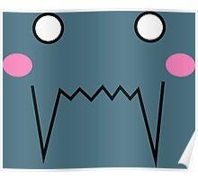 Alphonse Elric Cute Chibi Innocent Anime Manga Shirt Poster