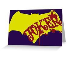Imposter Batman-Joker Greeting Card