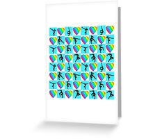 BEAUTIFUL BLUE LOVE GYMNASTICS DESIGN Greeting Card
