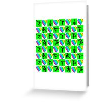 GORGEOUS GREEN LOVE HEART GYMNASTICS DESIGN Greeting Card