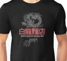 White Dragon Noodle Bar - ½ White Cut Cantonese Variant Unisex T-Shirt