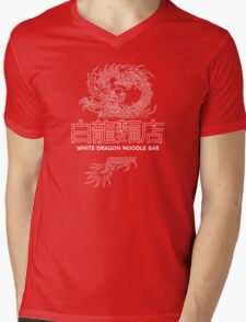 White Dragon Noodle Bar - ½ White Cut Cantonese Variant T-Shirt
