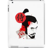 Throne Of Blood iPad Case/Skin
