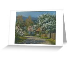 Countryside view Greeting Card