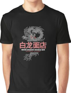 White Dragon Noodle Bar - ½ White Cut Mandarin Variant Graphic T-Shirt