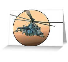 Cartoon Military Helicopter Greeting Card