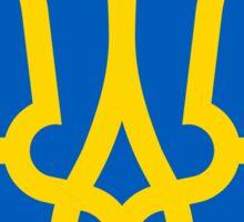 Ukraine Coat of Arms Sticker