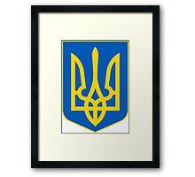 Ukraine Coat of Arms Framed Print