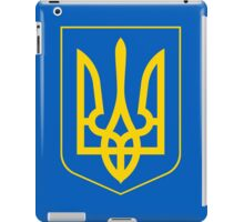 Ukraine Coat of Arms iPad Case/Skin