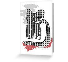 Pixelart, Kitty, Katze, Cat, abstrakt, Katzenmotiv Greeting Card