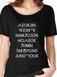 BTS members (hangul) - Black version Women's Relaxed Fit T-Shirt