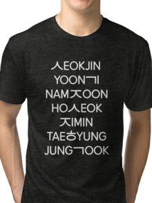 BTS members (hangul) - Black version Tri-blend T-Shirt
