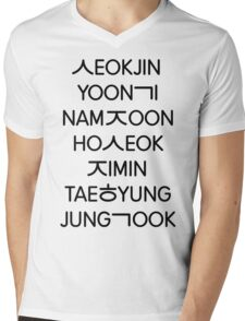 BTS members (hangul) Mens V-Neck T-Shirt