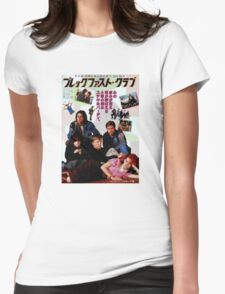 Japanese The Breakfast Club Womens Fitted T-Shirt