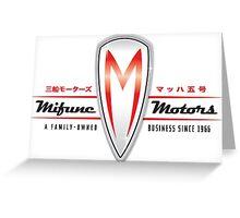 Mifune Motors Greeting Card