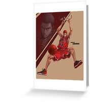Most valuable in slam dunk Greeting Card