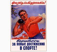 Soviet Propaganda - Athletes! 1955 Unisex T-Shirt