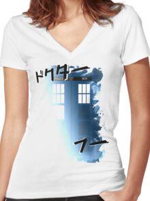 Doctor Who Japanese TARDIS Women's Fitted V-Neck T-Shirt