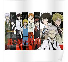 Bungou stray Dogs - Anime Poster