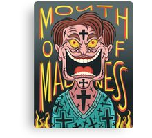In the Mouth of Madness Canvas Print