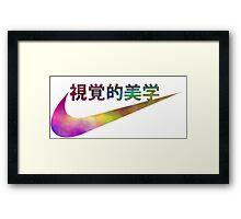 Rainbow Aesthetic Framed Print