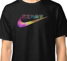 Rainbow Aesthetic Classic T-Shirt