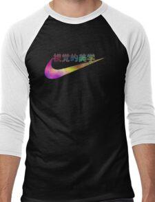 Rainbow Aesthetic Men's Baseball ¾ T-Shirt
