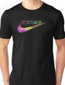 Rainbow Aesthetic Unisex T-Shirt