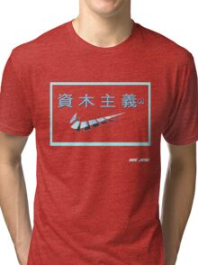 Water Vaporwave Tri-blend T-Shirt