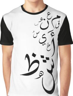 Arabic letters  Graphic T-Shirt