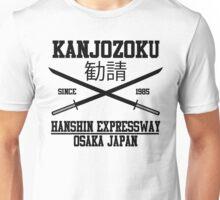 Kanjo JDM Honda Civic Street Racing Unisex T-Shirt