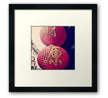 Chinatown // Milan Framed Print