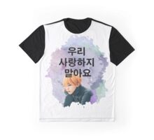 GD Graphic T-Shirt