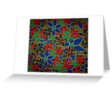 Retro Trendy Floral Pattern Greeting Card