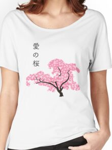Sakura Tree Women's Relaxed Fit T-Shirt