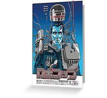 Japanese Robocop Poster Greeting Card