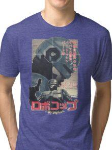 Japanese Robocop Poster Tri-blend T-Shirt
